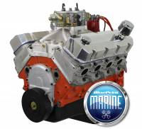 Engine transmission engine crate engines crate engines blueprint engines psm6320ctc1 fully dressed marine 632ci malvernweather Image collections