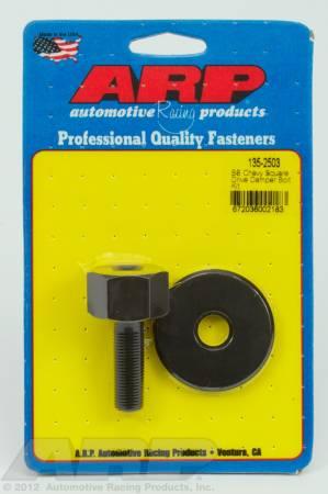 ARP - ARP 135-2503 - BB Chevy square drive balancer bolt kit