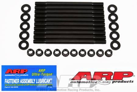 ARP - ARP 151-4203 - Ford Escort head stud kit