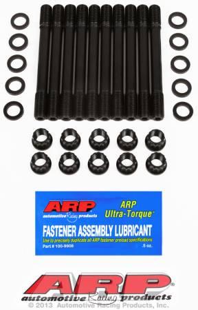 ARP - ARP 151-4702 - Ford Pinto 2300cc Inline 4 undercut 12pt head stud kit