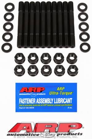 ARP - ARP 154-5401 - SB Ford 289-302 main stud kit