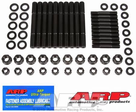 ARP - ARP 154-5604 - Ford 351C 4-bolt main stud kit