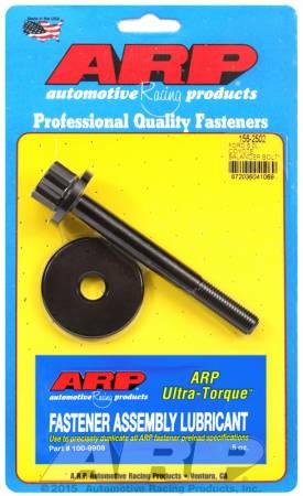 ARP - ARP 156-2502 - Ford Coyote 5.0L balancer bolt kit