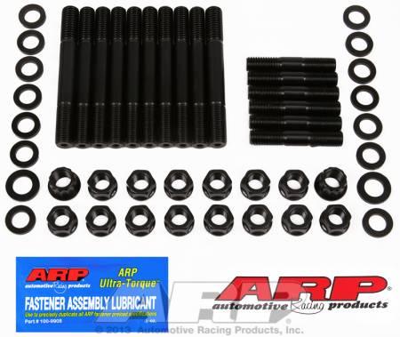 ARP - ARP 194-5601 - Pontiac 400-455 4-bolt main stud kit
