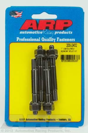 """ARP - ARP 200-2402 - 1"""" carburetor spacer stud kit 2.700"""" OAL"""
