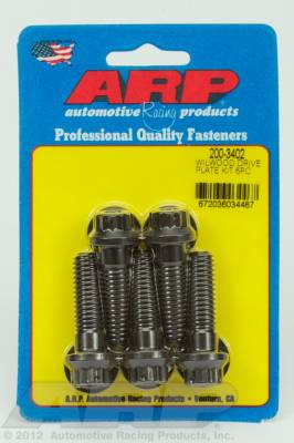 ARP - ARP 200-3402 - Wilwood drive plate bolt, 7/16, drilled 12 pt, 5pcs