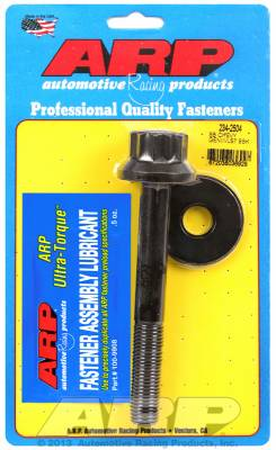ARP - ARP 234-2504 - GEN3 LS7/LS3 Dry Sump 12pt balancer bolt kit